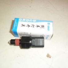 北京现代索纳塔倒车灯开关原厂质优价廉(13583498204批发