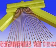 供应HS221锡黄铜焊条