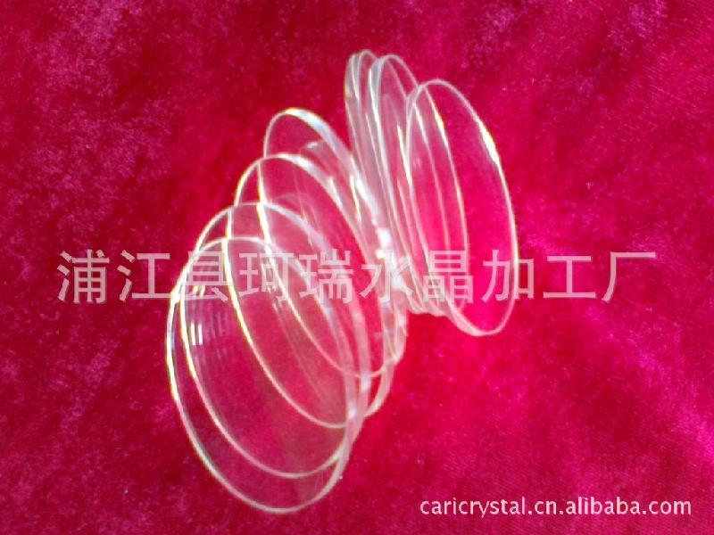 供应钢化硼硅玻璃
