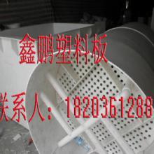供应塑料板焊接加工