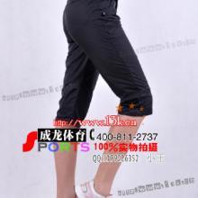 供应安踏运动裤阿迪达斯女运动裤耐克女运动裤乔丹女运动裤批发
