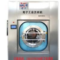 供应洗涤机