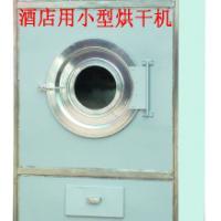 干衣机/洗脱两用机