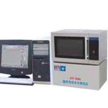 煤的水分测定  矿石和其他有机物质的水分测定仪器