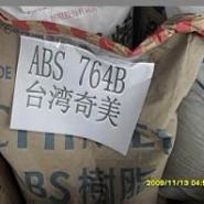 ABS图片