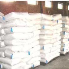 供应活性白土生产厂家