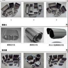 供应惠东铝合金铝型材铝板材铝卷带散热器铝型材安防支架外壳铝型材