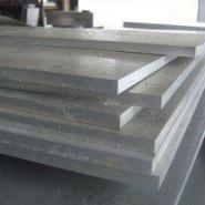 谢岗陈江铝挤压型材铝制品厂纯铝排图片