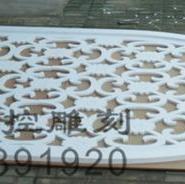 7J雕花板/镂空板/背景墙隔断屏风图片