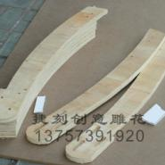 J57沙发扶手/沙发家具配件雕刻加工图片