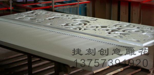 供应J31镂空板/雕花板/烤漆/背景墙隔断