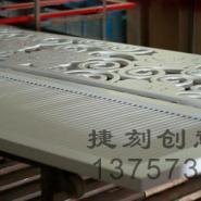 J31镂空板/雕花板/烤漆/背景墙隔断图片