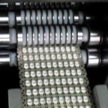 供应SMD端子整平机/贴片LED整平批发