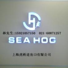 上海气象海洋仪器进口报关代理/上海进口报关