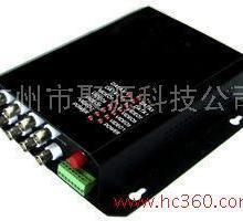 供应视频音频数据电话光端机/音频光端机/数据光端机/光端机厂家