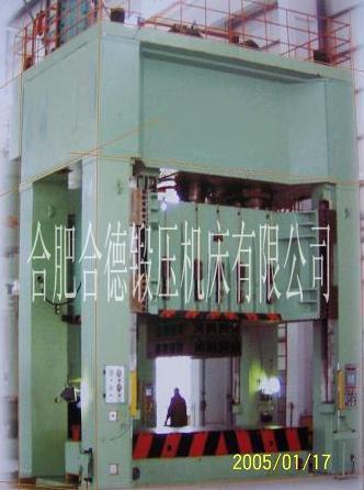 供应合肥锻压液压机专业生产商
