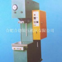 安徽合肥合德锻压机床有限公司YH41-63压机的价格