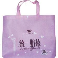 供应无纺布环保袋印刷