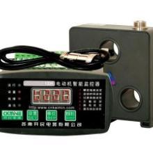 供应嘉兴哪里有卖电动机保护器电机缺相保护器价格图片
