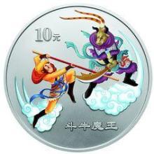 供应求购青藏铁路全线通车金银纪念币18616202960