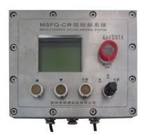 供应MSFQ—C井架防倾系统图片
