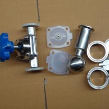 供应隔膜阀膜片,隔膜阀膜片生产销售