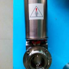 供应卫生级气动蝶阀专业生产,专业生产达尔捷牌气动蝶阀