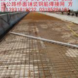 供应冷轧带肋钢筋网在桥梁工程中的应用