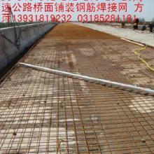 CRB550钢筋网桥梁专用铺装用钢筋网D6D10CRB550