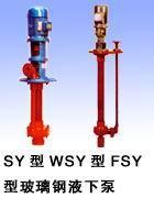 FSY型立式玻璃钢液下泵图片