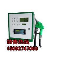 车载车载电子加油机