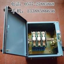 供应铁壳开关HH11-300/3Z铁壳开关HH11300/3Z批发