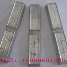 供应4号铅锡合金