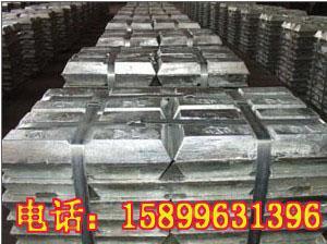 供应5号压铸锌合金图片