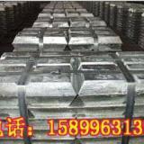 供应5号压铸锌合金