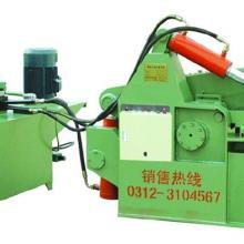 供应金属剪切机/保定剪切机/切断机/切断设备