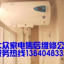 沈阳能帅热水器维修价格表