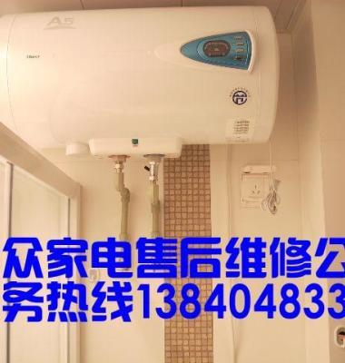 沈阳能帅热水器维修图片/沈阳能帅热水器维修样板图 (1)
