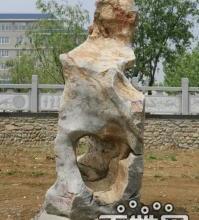 供应奇石—维纳斯奇石维纳斯