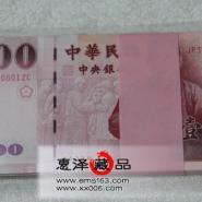 纪念辛亥革命100周年纪念钞百连图片