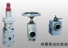 供应卸载阀组件喷雾泵配件