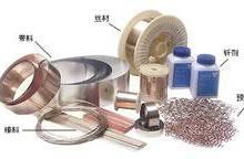 45Cr焊接材料焊条焊丝