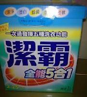 洁霸亮彩洗衣粉1500g6包/