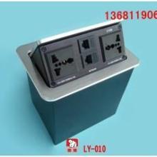 供应铝拉丝桌面插座嵌入弹起式接线