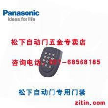 供应门禁电锁(021-68568185)批发
