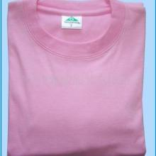 供应外贸女装服装厂