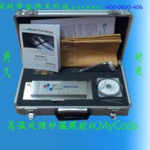 中山炉温测试仪软件 炉温测试软件 Mycode炉温测试仪图片