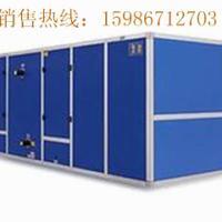 优质组合式净化空调机组报价-深圳净化空调机组厂家-空调机组价格