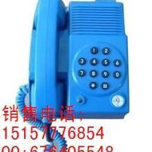 供应KTH109矿用电话机配件、矿用电话机、矿用电话机线路板
