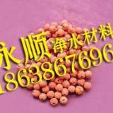 购买轻质多孔凹凸改性陶粒滤料到湖北多孔凹凸陶粒滤料订点厂家供货商